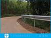 東莞防撞護欄設施城鎮交通欄桿安裝波形梁護欄圖片