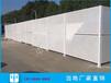 惠州沖孔網規格工地白色沖孔板護欄防風圍擋安裝