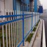 公园锌钢栅栏安装