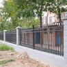 通透式围墙栏杆