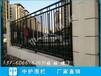小區鐵柵欄梧州政府圍墻鐵藝護欄材料蘿崗公園圍墻鋅鋼護欄款式