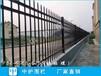 鄉村庭院圍墻柵欄來賓水利外墻鐵藝護欄鹽田小區圍欄批發