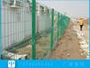 深圳護欄網款式-陽東倉庫噴塑護欄網廠家小區框架護欄