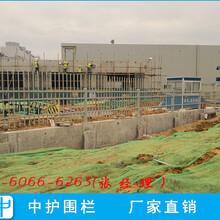 東莞水利工程欄桿采購水庫熱鍍鋅防護欄桿管理處鋅鋼圍墻護欄圖片