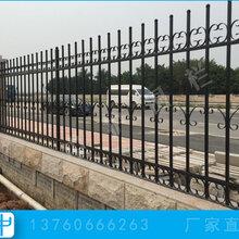 梅州铁艺护栏批发小区锌钢栏杆图片围墙栅栏现货