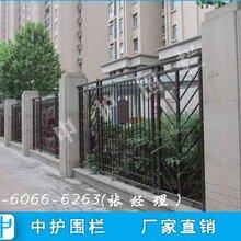 梅州鐵藝圍欄價格小區帶裝飾花式柵欄學校圍墻護欄安裝圖片