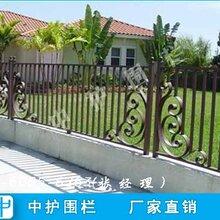 惠州围墙栏杆定做别墅山庄铁艺栅栏款式带装饰花锌钢护栏价格图片