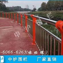 橋梁欄桿公園景觀護欄惠州河涌河道護欄生產廠家圖片
