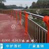 佛山桥梁防护栏杆高度景观河道护栏生产厂家