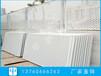 洞洞板安裝工地2.5米高沖孔板護欄清遠防風圍欄