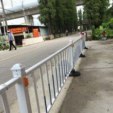 肇慶道路交通欄桿城市文化護欄現貨人行道隔離欄桿隔離柵圖片