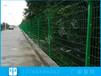 廣州市政護欄網現貨花都工廠圍墻鐵絲網南沙綠道框架護欄