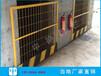 電力施工安全圍欄臨邊護欄東莞基坑護欄圍欄生產廠家