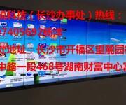 46寸液晶拼接屏,湖南46寸液晶拼接屏厂家图片