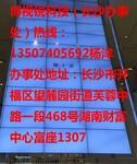 邵阳46寸液晶大屏幕拼接图片