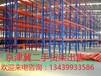 北京出售二手货架,北京二手库房货架出售