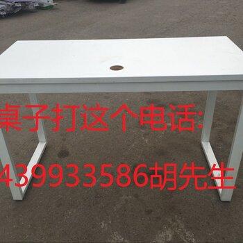 北京二手電腦桌出售,轉讓95成新二手電腦桌