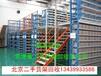 北京天津二手重型货架回收,高价回收重型货架,回收库房货架