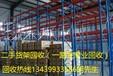 高价求购货架,北京二手货架回收,北京货架回收公司