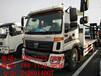 國五福田歐馬可平板運輸車拉15噸哪里有售