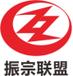 第六届东莞电子生产设备展