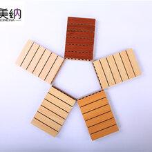 声美纳木质吸音板/培训室木质吸音/环保木质吸音板图片