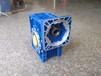 NMRW110清华紫光减速机&铸铁材质减速机NMRW110