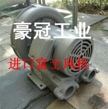 富士VFC系列进口旋涡风机VFC808AF-S图片