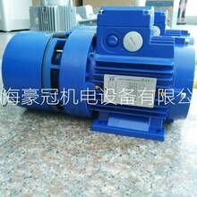 紫光制动刹车电机图片