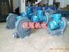 防爆高压抽气泵