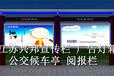 无锡宣传栏阅报栏广告灯箱广告牌兴邦供应