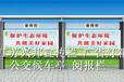 晋城宣传栏广告牌阅报栏江苏供应