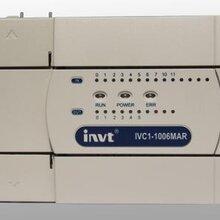 英威騰PLC可編程控制器觸摸屏甩肉VT070-N1CT-N