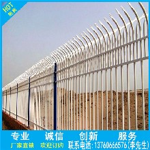 湛江三横栅栏,陆丰花园栅栏,肇庆喷涂栅栏,东莞护栏厂定做