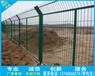 来宾水库围栏崇左山地围栏河池果园护栏现货