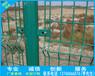 北海沙滩围栏百色山坡护栏南宁浸塑双边丝护栏