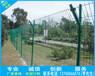南宁园林围栏网柳州锌钢山地围网钦州围栏网厂定做