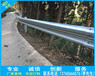 玉林道路双波护栏贵港护栏立柱河池乡村道路波形板