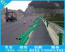 桂平山边道路护栏贺州波形板围栏柳州护栏厂