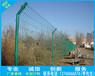 贺州护栏厂家直供南宁护栏网材料百色圈山围栏网