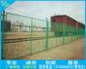 南宁铁路安全围网柳州围栏网铁网梧州高速边框护栏