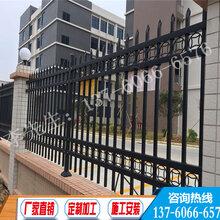 阳江市政办公铁护栏清远组装栅栏规格惠州工业园铁护栏