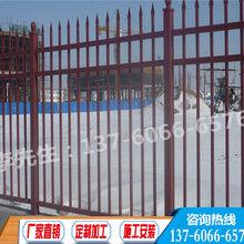 惠州护栏厂定做梅州木材厂镀锌栅栏广东水泥厂护栏