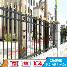 广州围墙栅栏规格厂区金属栅栏深圳小区防盗栅栏规格佛山镀锌管护栏