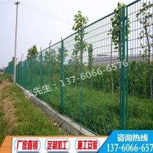 广州工程护栏佛山工地围栏网江门工地安全护栏抗压耐锈