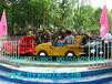 五一热销水陆战车儿童游乐设施华艺游乐设备专家