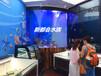 广州定做鱼缸水族箱海鲜池大型亚克力各种形状鱼缸工程