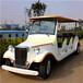南京8座电动老爷车销售,电动看房车,电动观光游览车