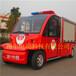 扬州景区公园电动消防车,小型消防巡逻车配置报价
