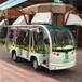苏州四轮电动观光车旅游观光车销售定制